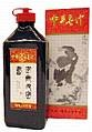 Tusch Drawing Ink Kina 250ml